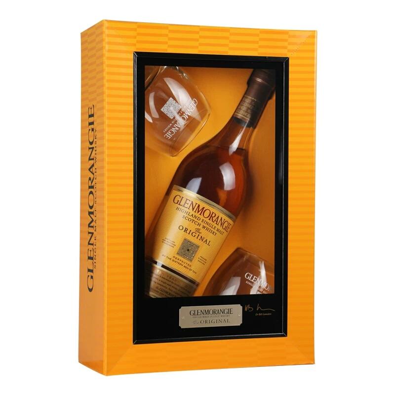 Hộp đựng rượu Glenmorangle